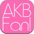 AKB Fan!
