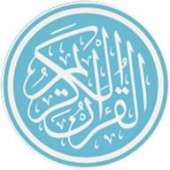 Al-Quran 30 Juz