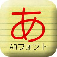 AR_Marugotai_m