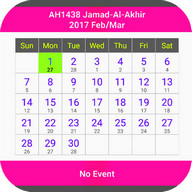 Islamic Calendar /Prayer Times /Qibla /Find Masjid