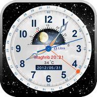 Clockwise Timepiece (+Widget)