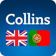 Collins English<>Portuguese Dictionary