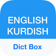 English Kurdish Dictionary & Translator