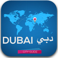 Dubai Guide, Hotels & Weather