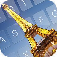 Eiffel Paris Glow Keyboard