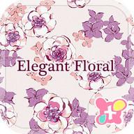 Обои и иконки Elegant Floral