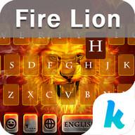 Fire Lion Emoji Kika Keyboard
