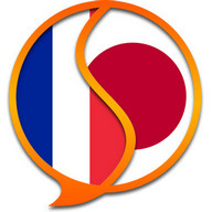 French Japanese Dictionary Fr