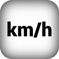 GPS Speedometer (km / h)