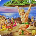 Hanuman LWP