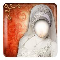 Хіджаб свадьба фотомонтаж