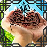 Himpunan Doa Amalan