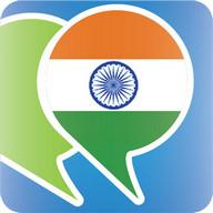 Learn Hindi Phrasebook