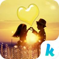 Innocent Love Emoji Keyboard