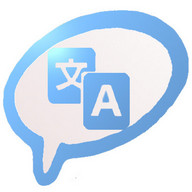 Instant Traductor - An easy way to translate as you talk with someone
