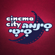 Cinema City Israel