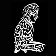 Islamic Muslim Prayer Manager
