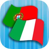 Italian Portuguese Translator