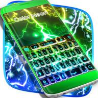 Keypad Color Neon