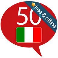 इतालवी 50 भाषाऐं