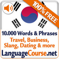 Learn Korean Vocabulary Free