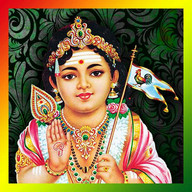Lord Murugan HQ Live Wallpaper