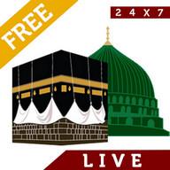 Makkah Madina Live ? ?