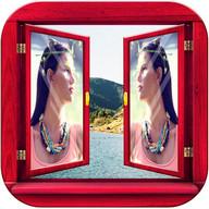 Spiegeleffekt und Aufkleber