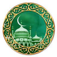 Foto Bingkai Islam Editor