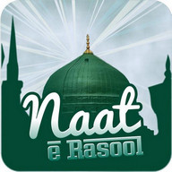 Naate Rasool Best Collection