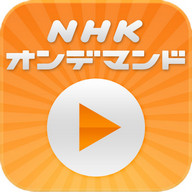 NHK on Demand Video Player