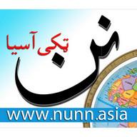 Pashto Afghan News - nunn.asia