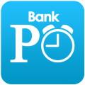 Online Bank Exam