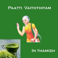 Paati Vaitthiyam