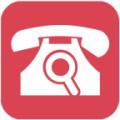 phone number lookup
