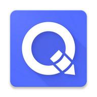 Éditeur de texte QuickEdit