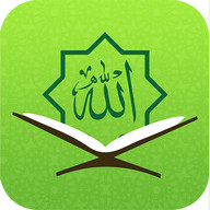 Quran for All (Al-Huda Int.)