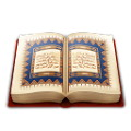 Quran with Urdu Translations pdf