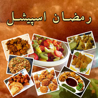 Ramadan Recipes Special
