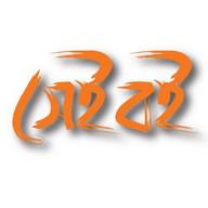 Sheiboi : Largest Bangla eBook store and Reader