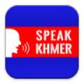 Speak Khmer
