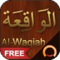 Surah Al-Waqia