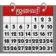 Tamil Calendar &Marriage Match