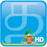 Tamil News HD