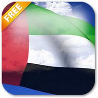 3D UAE Flag Live Wallpaper