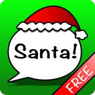 Call Santa Voicemail
