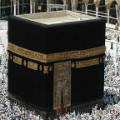 Watch Live Kaaba 7 days 24 hours