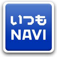 いつもNAVI (au版 地図ナビ)