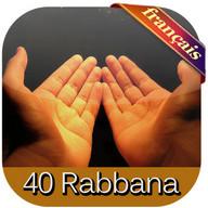 40 Rabbana Doua en français