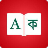 PHONEKY - English Bangla DIctionary Android Apps